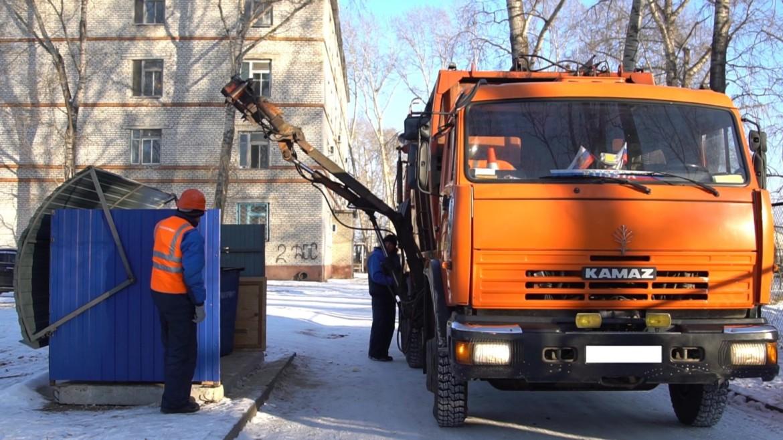 Вывоз мусора и твердых отходов. Утилизация отходов.