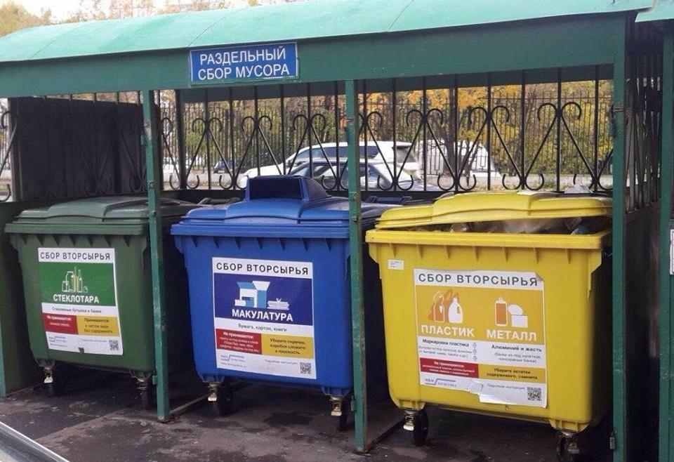 Как экономить на раздельном сборе мусора